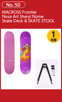MACROSS Frontier Nose Art Sheryl Nome Skate Deck & SKATE STOOL